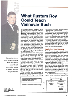 What Rustum Roy Could Teach Vannevar Bush