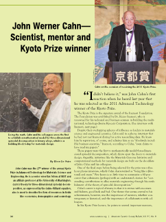 John Werner Cahn—Scientist, mentor and Kyoto Prize winner